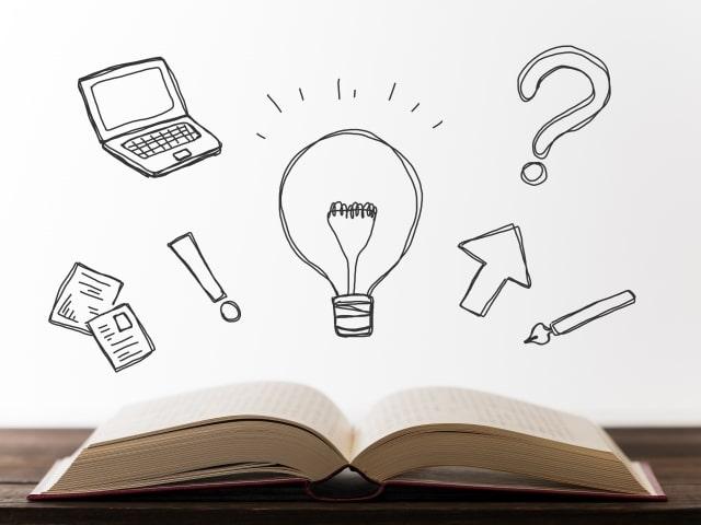 本から浮かび上がるアイデア