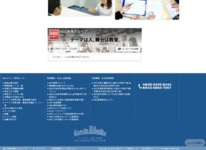 KECキャリア教育センターホームページ