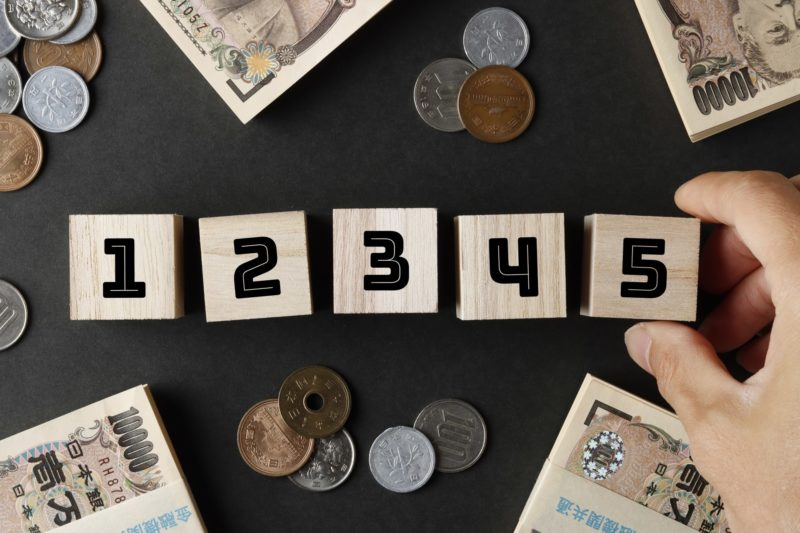 数字が書かれた積木とお金